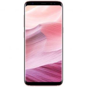 Telefon mobil Samsung Galaxy S8, 64GB, 4G, Rose Pink